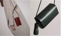 宝格丽高仿包包哪有,高仿包包货源品牌经典款包